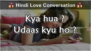 Love Conversation In Hindi Cute Romantic Conversation True Love Story Video