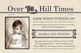 60th Birthday Party Invitations Template Mediaschool Info