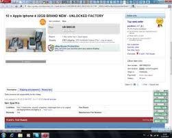 Мошенничество на eBay - 4PDA
