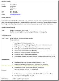 School Leaver Resume Template Cv Template For School Leaver