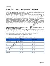 essay science project grade 12 2018