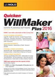 com quicken willmaker plus software view larger