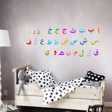 online get cheap writing paper for children com 2016 saudi arabia muslim colorful letter alphabets children early learning saying writing nursery wall stickers fl361008