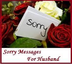 Sorry Messages : Boyfriend