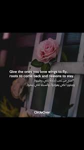 Positive Quotes With Arabic Translation For Android Apk Download