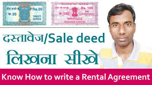 Commercial lease agreements are much more complicated than the residential leases. How To Make Property Sale Agreement Property Sale Contract Youtube
