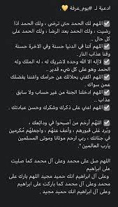 """أجر . on Twitter: """"#يوم_عرفة #دعاء_عرفة #عرفة ادعية ليـوم عرفة 💕..… """""""