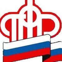 Пенсионный фонд РФ по Омской области ВКонтакте Пенсионный фонд РФ по Омской области