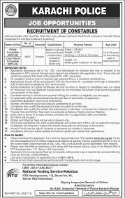 karachi police constable jobs 2016 nts test application forms constables nts jobs in karachi police
