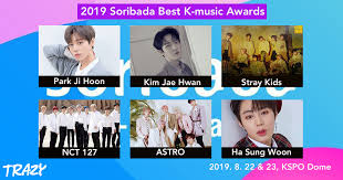 2019 Soribada Best K Music Awards Package Aug 22 23