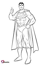 If you want to play superman, but do not want to spend money on buying a computer game and time to download it, then online games are created specifically for you! Superman Coloring Pages Superman Printable Coloring Pages Coloring Pages Superhero Su Superhero Coloring Pages Superman Coloring Pages Superhero Coloring