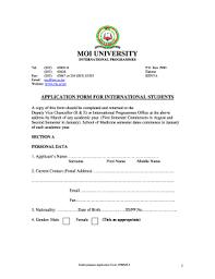Sample Degree Certificates Of Universities Moi University Certificate Example Fill Online Printable