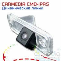 «Hyundai Creta <b>штатная камера заднего</b> вида ...