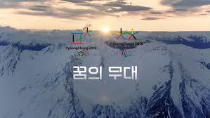 images?q=tbn:ANd9GcRiiCqcUhvxM0 LMtuIu sqa9j AFkXJQyZth0EXYLXHa8sra091w - Конституция Южной Кореи