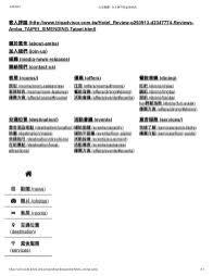 時尚高潮食記amba 西門町意舍酒店吃吧餐廳amba Hotel Ximen Taipei