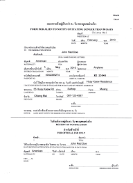 Proof Of Residency Letter Template Pdf Fresh Thailand Retirement