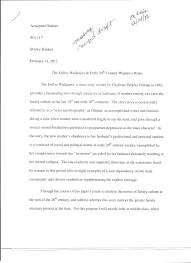process amarpreet writing portfolio the second essay