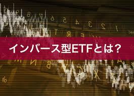 「ETF フリー画像」の画像検索結果