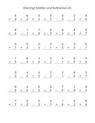kindergarten math addition worksheets 15 kindergarten math ...