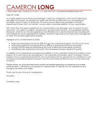 Sample Cover Letter For Hr Manager Shishita World Com