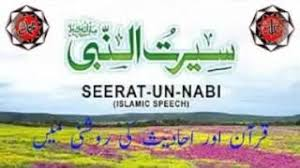 prophet muhammad essay essay on prophet muhammad pbuh in english islamic bookstore com