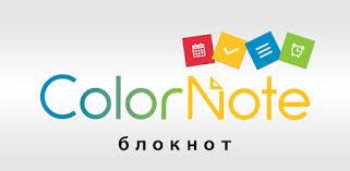 Приложения в Google Play – ColorNote <b>блокнот</b> заметки
