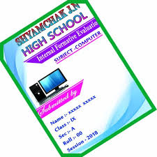 front page for computer project school project front page psd bengali picture density