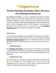 Best philosophy writers