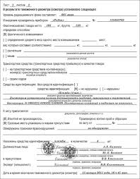 Регистрация нового пользователя kvpp 3 02 9 png