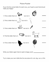 Ideally, a team approach integrating the services of physicians, nurses, other healthcare professionals, social workers, and community organizations may improve medical and behavioral outcomes for both the patient and caregiver. 10 Best Brain Games Seniors Printable Worksheets Printablee Com