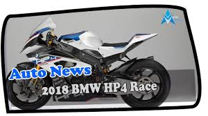 2018 bmw hp4 race price. interesting hp4 look this 2018 bmw hp4 race price u0026 spec with 2018 bmw hp4 race price