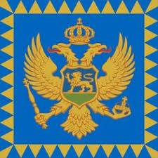 Welcome 15 flags & 10 minute time limit correct answer: 15 Montenegro Flag Ideas Montenegro Flag Montenegro Flag
