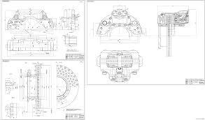 Курсовые и дипломные работы автомобили расчет устройство  Курсовой проект Разработка дискового тормозного механизма грузового автомобиля с полной массой 40 т и колесной