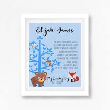 naming ceremony gift naming day poem baby by perfectlittleprints benny naming ceremony baby baby names