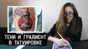 видеозаписи хочу татуировку вконтакте