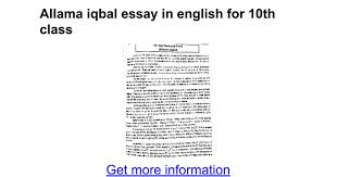 allama iqbal essay in english for th class google docs