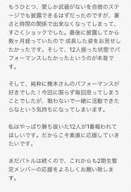 篠原 望 ラストアイドル2期生アンダー On Twitter 関西エリアの皆様