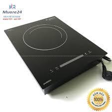 Bếp từ bếp điện từ âm SIÊU CAO CẤP BOSCH PMI668IH Bảo hành 24 tháng, Giá  tháng 1/2021