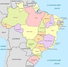 Бразилия Википедия Административное устройство править править код