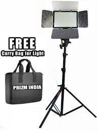 Video Camera Led Light Price In India Buy Digipro Led 528 Professional Led Video Light Kit Dual