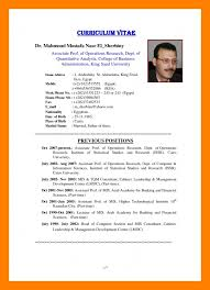 Cv Template Free Download Word Doc My College Scout