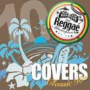 Reggae Masterpiece: Covers Classic Hits 10