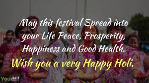 2020 Happy Holi Wishes And Quotes To Make Your Life Colorful