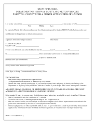 Parental Consent Letter Insaat Mcpgroup Co