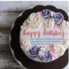 Download Happy Birthday Cake Brithday Cake