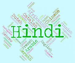 Get Free Stock Photos Of Hindi Language Shows Vocabulary Word And
