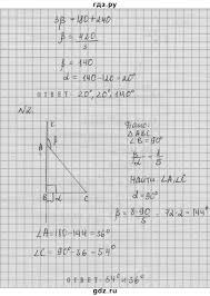 ГДЗ Б геометрия Атанасян самостоятельная работа СА  ГДЗ по алгебре 7 класс А П Ершова самостоятельные и контрольные работы геометрия