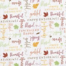 Happy Gatherings Word Toss White Yardage