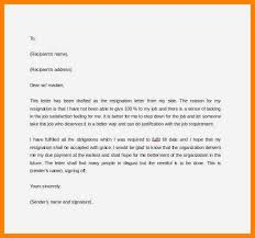 resigning letter format samples 6 formal resignation letter format good new world