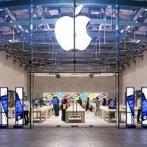 apple photo of apple apple thailand office